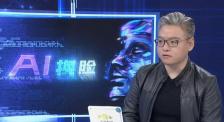 """""""AI換臉""""技術來了別擔心 常用美顏、濾鏡更安全"""