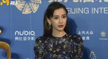 """杨颖北影节分享观影偏好 为录""""跑男""""手部受伤"""