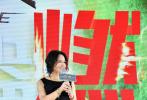 曾执导过《古墓丽影》、《机械师》、《敢死队2》等好莱坞商业大片的英国导演西蒙·韦斯特,日前造访中国,以评委的身份参与了北京国际电影节各项活动。当然,他此行还有另外一项工作:4月14日晚,他导演的新片《天·火》在北京举行首场发布会,主演王学圻、昆凌、纪凌尘等集体亮相。