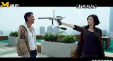 甄子丹、景甜天台枪战 CCTV6电影频道4月17日12:24播出《特殊身份》