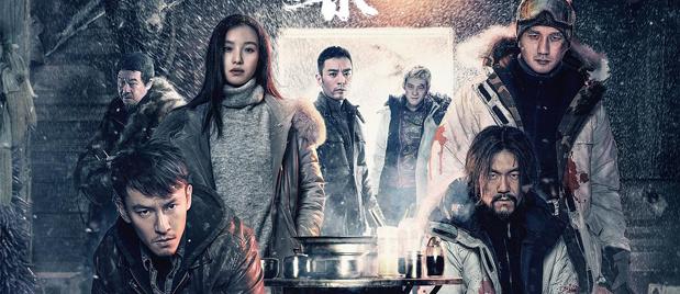 【今日影評】《雪暴》劇本有何魅力可以集結張震、廖凡、黃覺齊加盟?