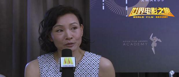 【世界電影之旅】陳衝獨家專訪 四十餘年從影路探索的腳步從未停止