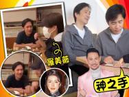阿飞阿基合体! 网友日本偶遇梁朝伟对面是张学友