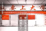 《银河补习班》聚焦教育 邓超想和中国家长们交心