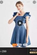 杨超越红毯造型引粉丝不满 get甜美牛仔裙仅需299