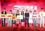 6月16日晚,電影《天火》在上海舉辦發布會。總出品人兼總制片人董文潔攜主演昆凌、柏安、紀凌塵、馬昕墨等亮相,并發布了先導預告。在當晚的發布會上,還宣布設立了首期規模為10億元的上海電影基金。