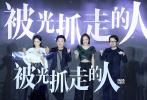 6月17日,北京文化在上海召开发布会,正式发布公司未来的四部新片计划。据悉,这也是北京文化首次举办此类活动。当天,《跳舞吧!大象》、《特警队》、《被光抓走的人》、《749局》四个剧组及郭帆、梁静、刘震云、饶晓志、文牧野等嘉宾悉数到场。