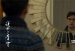 """由滕丛丛导演编剧,姚晨监制并领衔主演,李九霄、杨新鸣、吴玉芳、梁冠华主演,袁弘特别演出的女性题材电影《送我上青云》今日发布定档海报,宣布本片定档8月9日。电影用独特的女性视角剖开现实世界,运用诙谐幽默的演绎方式,不仅展现每个人""""有多丧,就有多刚""""的对抗与坚持,还折射出每个人生活中的样子。"""