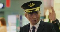 電影頻道傳媒關注單元閉幕式亮點多 《中國機長》曝幕后特輯