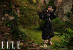 7月5日,李宇春为《ELLE》拍摄的八月刊封面以及内页发布。