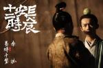 易烊千璽分享《長安十二時辰》幕后:導演要求高