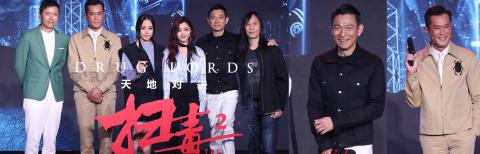 劉德華片酬置換《掃毒2》票房分成 古天樂防劇透