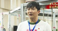 """国家话剧院演员将实践和学习相结合 刘德华为""""扫毒2""""再造势"""