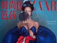 """蕾哈娜""""黎超模""""登封 荧光妆容演绎别样中国风"""