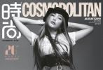 """7月11日,李冰冰受邀登封《时尚COSMO》26周年刊,演绎改变世界的""""粉红力量""""。长发展现凌乱美感,黑纱长裙搭配马丁靴气场十足,力量感贯穿整组大片。"""
