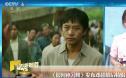 《银河补习班》邓超花式受虐 《扫毒2》将破8亿