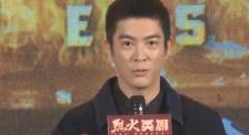 《烈火英雄》黄晓明回忆拍摄心有余悸 杜江遗憾梦想未能实现