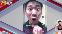 """杨迪""""魔性""""视频推荐科右中旗风干牛肉"""