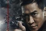 《使徒行者2》曝角色海报提档8.7 摩斯电码有玄机