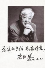 苏叔阳逝世享年81岁 曾参与《新龙门客栈》创作