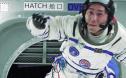 《银河补习班》白宇邓超成父子 扮演宇航员硬着头皮吊威亚