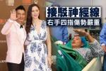 任达华香港医院接受第二次手术 老婆琦琦一旁陪伴