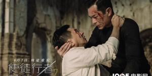 《使徒行者2》发主题曲MV 刘宇宁演绎兄弟情深