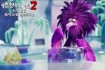 """《愤怒的小鸟2》反派首登场 上演""""冰与火之歌"""""""