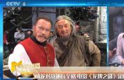 《龙牌之谜》成龙对战施瓦辛格 任达华主演《小Q》改档至9月20日