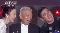 """""""天下第一武指""""袁和平获终身成就表彰 实至名归!"""
