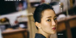 《保持沉默》全陣容 周迅祖峰吳鎮宇背后陣營曝光