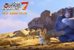 十年经典,国漫首选。阔别两年再度回归的《赛尔号大电影7》已于8月2日登陆全国各大院线!上映以来不断收获高分好评,从动画效果到主题深意频频引发热议。机器迷城的探险之旅,高能科幻的欢乐之旅,关乎成长的蜕变之旅,尽在影院。