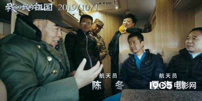 《我和我的祖國》新預告:劉昊然陳飛宇策馬奔騰