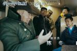 《我和我的祖国》新预告:刘昊然陈飞宇策马奔腾