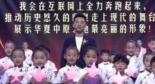 郑恺星光宣言:在互联网上全力奔跑,推动临泉走向现代的舞台
