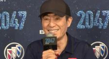 """《对话·寓言2047》第三季新闻发布会 导演张艺谋聊""""跨界"""""""