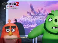 《愤怒的小鸟2》发布中文预告 猪鸟变乌龙特工