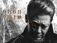 《最长一枪》定档9.6 王志文领衔戏骨天团飙演技