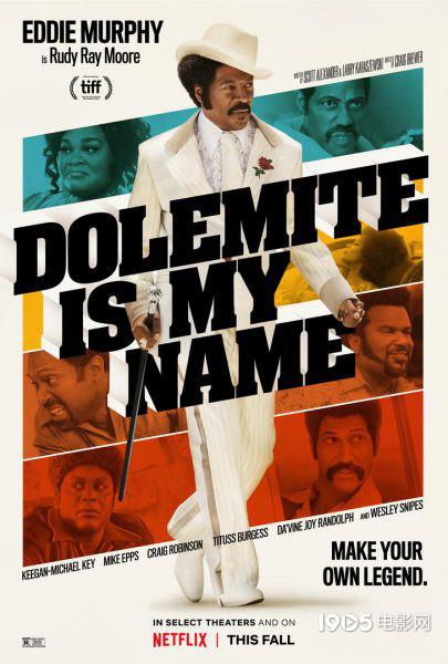 """《我叫多麦特》首曝预告 讲述黑人的""""好莱坞往事"""""""