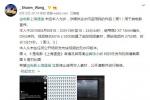 《上海堡垒》又惹争议?官方宣传素材涉及侵权