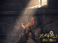 """成龙越狱!《龙牌之谜》发布""""飞龙在天""""版预告"""