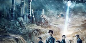 《上海堡垒》的倒塌:留给流量电影的时间不多了