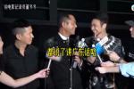 """爆笑!吳鎮宇受訪切換廣東話失敗 """"渣渣輝""""懵了"""