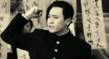 抗日战争胜利74周年 铭记中国人民浴血奋战的光荣岁月