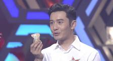 茶葉牛干巴蜂蜜紅糖,江城有哪些美食走進星光扶貧館?
