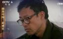 黄建新执导第一部电影《黑炮事件》 男主角刘子枫收获金鸡奖