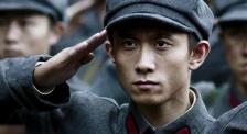 《古田军号》27岁张一山遇上22岁林彪 如何体会老辈革命家心情?