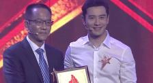 為扶貧路上的烈火英雄致敬 黃曉明喜提普洱榮譽市民