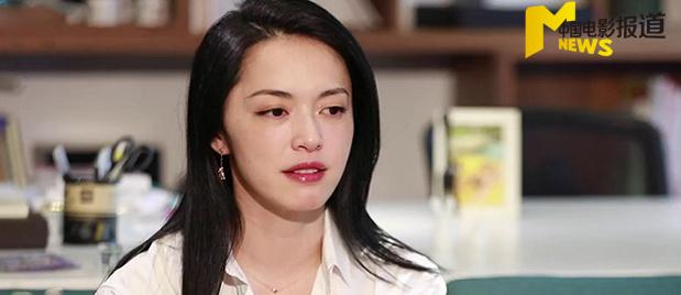【電影報道230期精彩推薦】專訪姚晨:新片挑戰一切不可能  表達現代女性自我價值觀