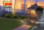 """8月22日,电影《名侦探柯南:绀青之拳》发布了""""预售""""版预告。作为平成年代最后一部柯南剧场版,此前影片在日本上映时票房突破91亿日元,刷新系列记录,并且再度力压《复仇者联盟4》高居票房冠军之位!这一次,柯南首度出国,远赴新加坡破解谜案,基德时隔四年也再度回归,在狮城上演了一场超燃的海陆空激战,凭借其烧脑的案件剧情、震撼的动作场面和复杂的情感关系更是被海内外观众誉为""""史上最精彩""""的一部柯南电影。9月13日,真相只有一个!"""